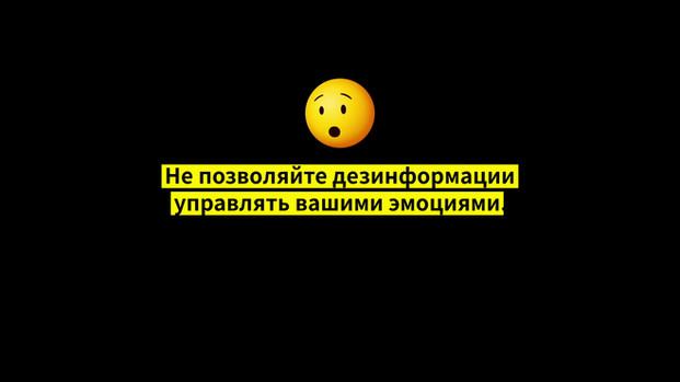PAUSE_CampaignVideo_Russian_v2.mp4