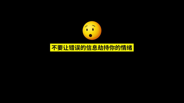 PAUSE_CampaignVideo_Chinese.mp4