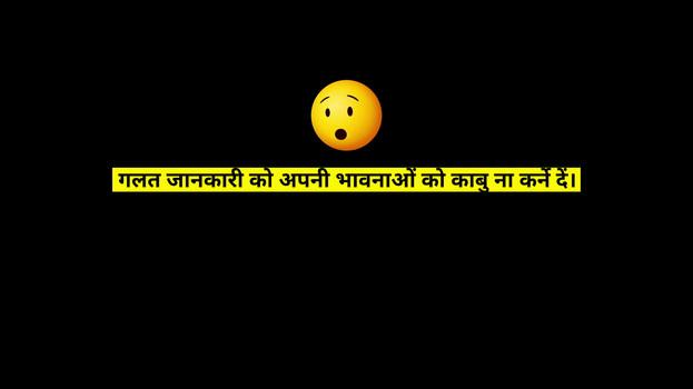 PAUSE_CampaignVideo_Hindi.mp4