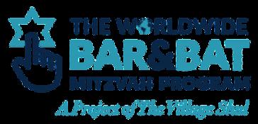 The Worldwide Bar &Bat Mitzvah Program