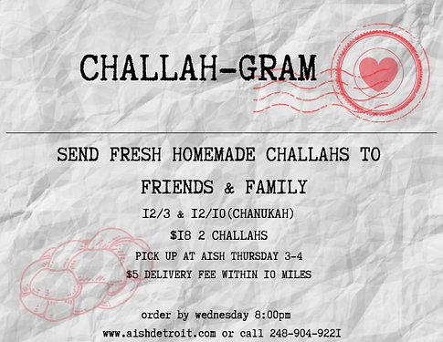 Challah-gram