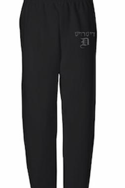 Jerzees Sweat Pants Flame Logo