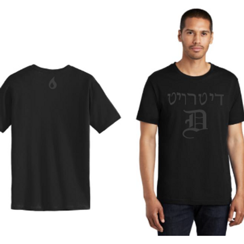Black on Black Detroit T-shirt with old D