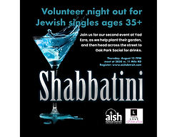 The Shabbatini Voluteer at Yad Ezra