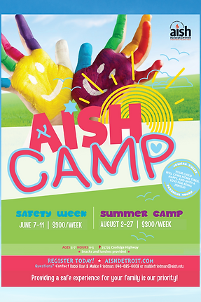 aish camp (2).png