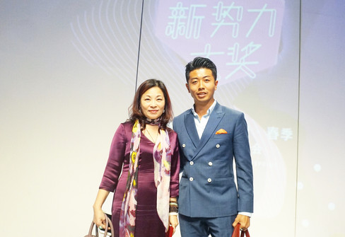 With Mrs Deng Zhao Ping