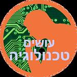 Osim_Tech_Logo.png