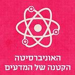 פודקאסט האוניברסיטה הקטנה של המדעים