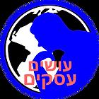 OsimAsakim_Logo_300px.png