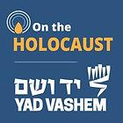 Yad_Vashem- פודקאסט יד ושם