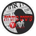 osimkotarot_ynet-עושים כותרות