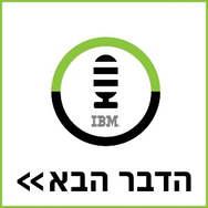 IBM Podcast