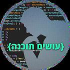 Osim-Tochna_Cropped_WebOptimized (1).png
