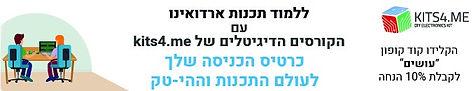 kitsforme banner website.jpg