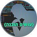 Osim_Tochna- פודקאסט עושים תוכנה