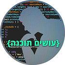Osim_Tochna- עושים תוכנה