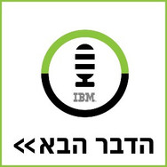 IBM-podcast-logo-300px.jpg