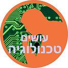 Osim_Tech- עושים טכנולוגיה