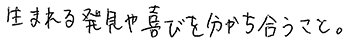 SP文字_11.png