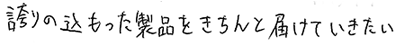 SP文字_5.png