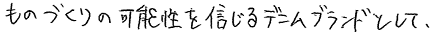 Sp文字_12.png
