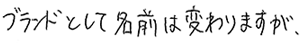 SP文字_3.png