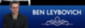 Ben Leybovich 2.0.png