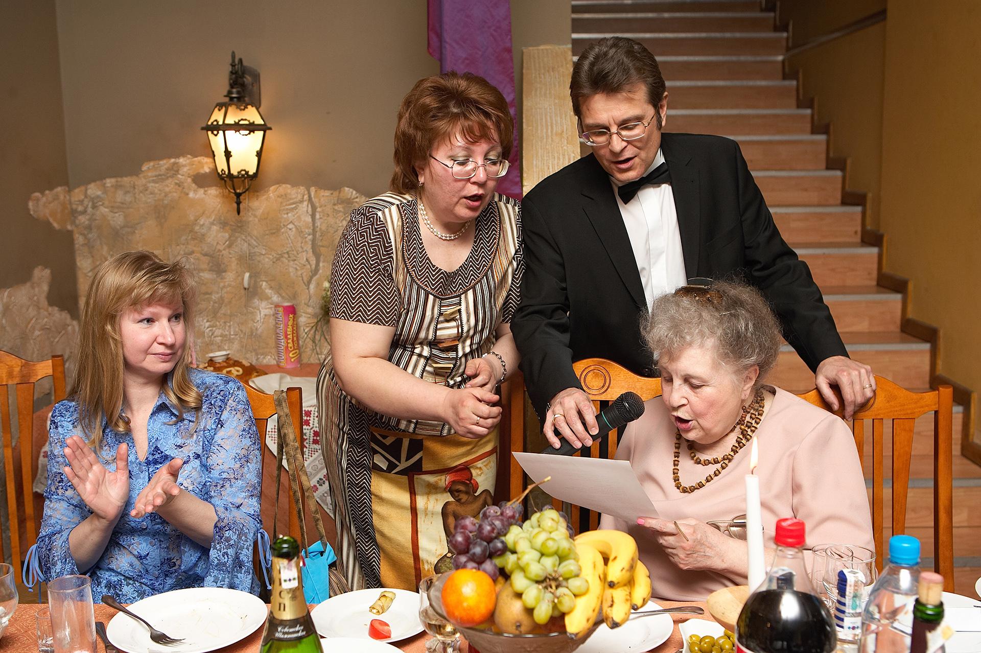 Соло бабушки