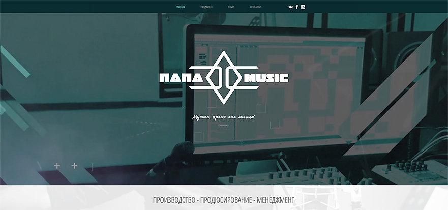 Papamusic.jpg