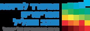 לוגו המשרד.png
