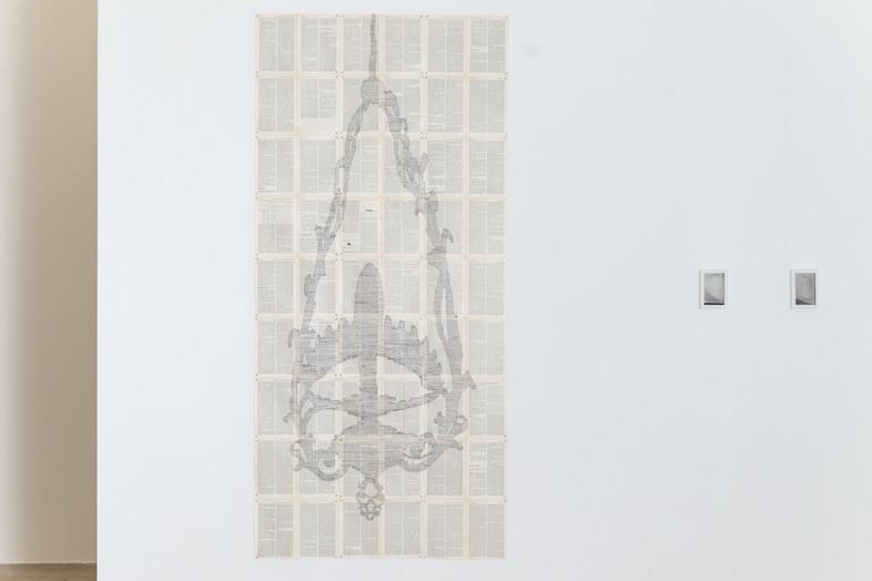 Sombra #3, Exposição AR