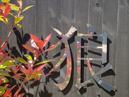 Transform your outside space with Garden Art