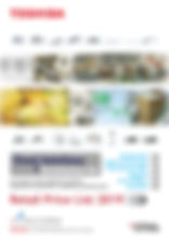 CSD-Toshiba  Price List 2019 Thumbnail.j