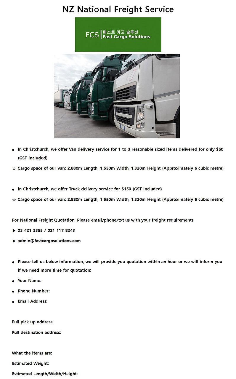 NZ National Freight.jpg