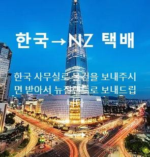 한국택배.jpg