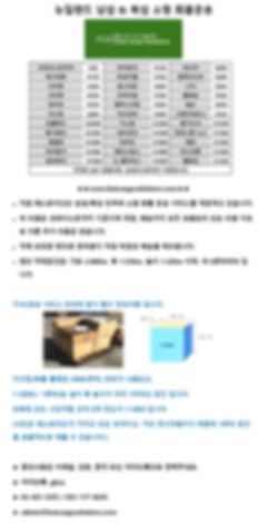패스트 카고 솔루션 - 소형운송.jpg