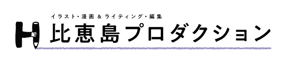 20210902_logo.jpg