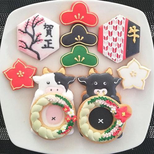 アイシング(干支/丑年)クッキー