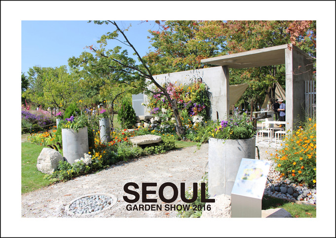 2nd Report on the Seoul Garden Show ソウルガーデンショーご報告〜2