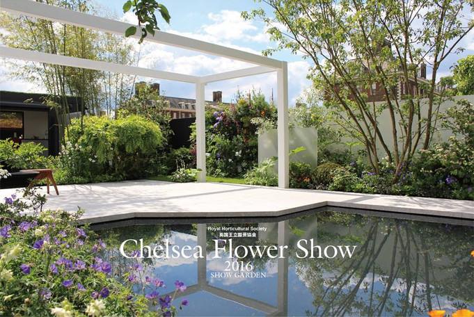 Won a Silver Medal of Show Garden Award in Chelsea Flower Show チェルシーフラワーショーショーガーデン シルバーメダル受賞