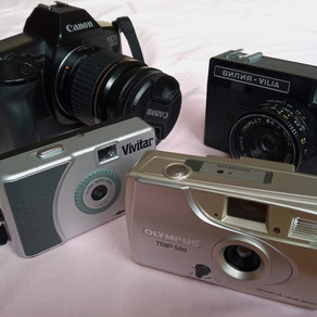 You don't need an expensive film camera.