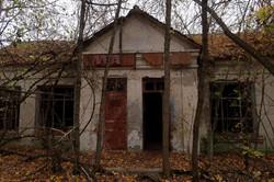 Exclusion Zone 17 - Village Hall
