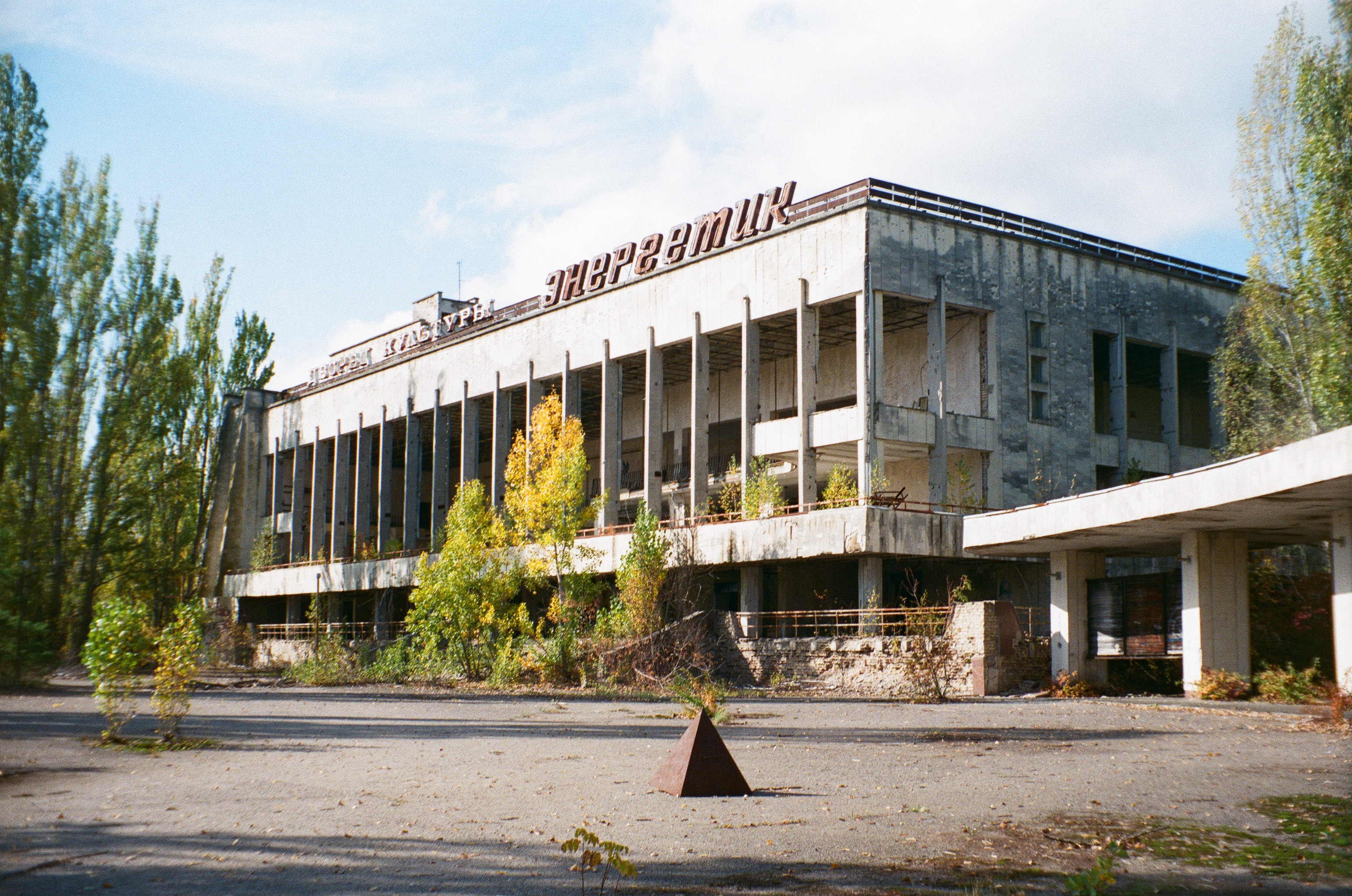 35mm pripyat building chernobyl
