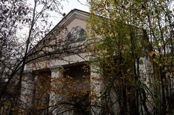 Exclusion Zone 16 - Village Bank