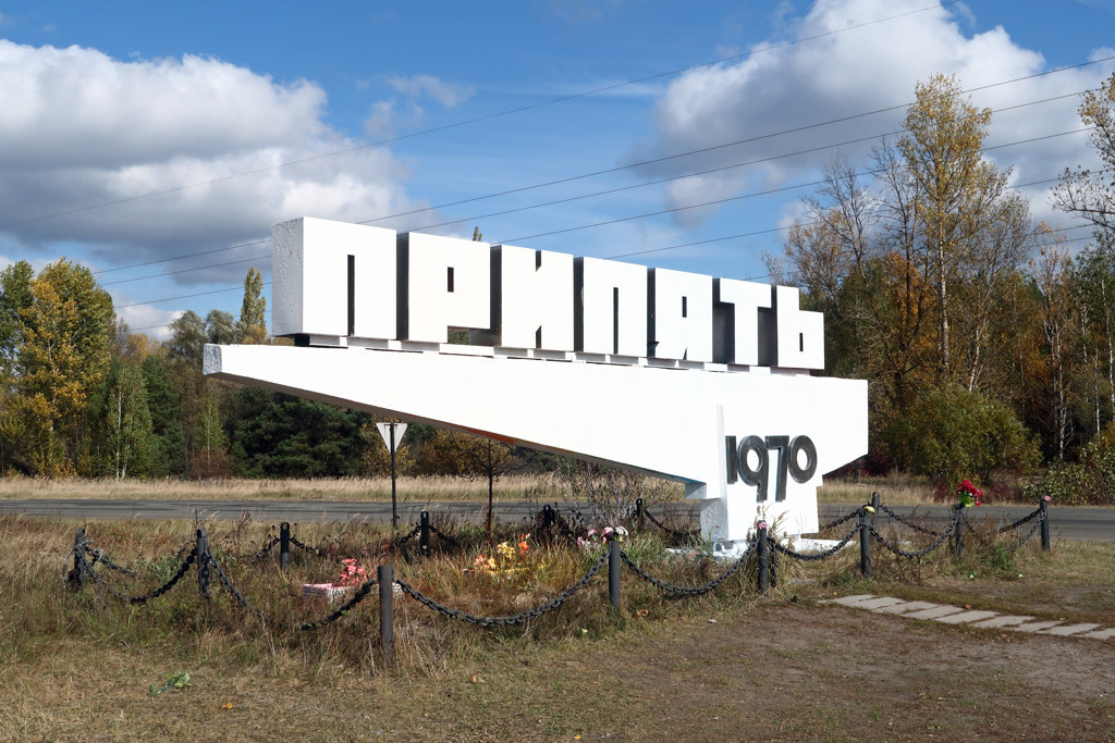 Exclusion Zone 89 - Pripyat Sign