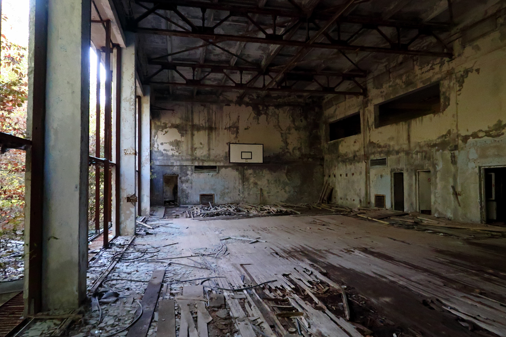 Exclusion Zone 23 - Pripyat Basketball C