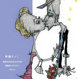 H31新曲集ジャケ.png