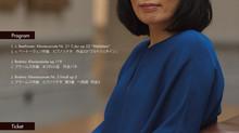 Friday 18 May 2018, Harmony Hall Fukui, Saori Oya Piano Solo Recital 2018