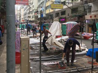 エッセー「香港まち歩き」