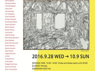 WEWANTOSEE 日本・ベルギー国際交流美術展in金沢